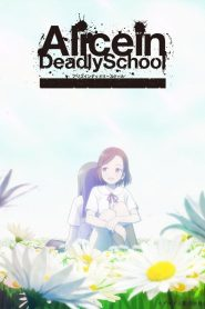 Alice in Deadly School