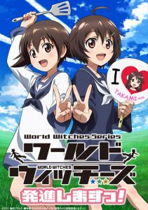 World Witches Take Off!: Season 1
