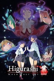 Higurashi: When They Cry – NEW