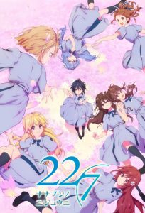 22/7 (nanabun no nijyuuni): Season 1