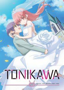 TONIKAWA: Over the Moon for You: Season 1