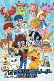 Digimon Adventure 20th Memorial Story
