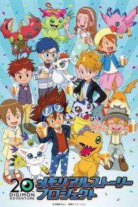 Digimon Adventure 20th Memorial Story: Season 1
