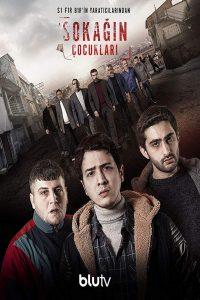 The Children of the Street: Season 1
