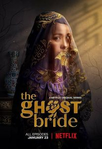 The Ghost Bride: Season 1
