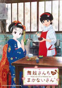 Kiyo in Kyoto: From the Maiko House: Season 1