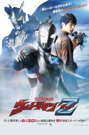Ultraman Z (Zett)