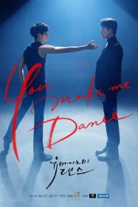 You Make Me Dance: Season 1