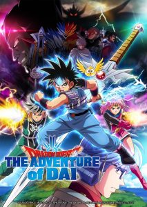 Dragon Quest: The Adventure of Dai: Season 1