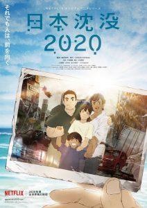 Japan Sinks: 2020: Season 1