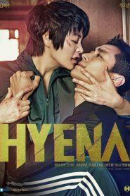 Hyena: Season 1