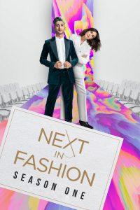 Next in Fashion: Season 1