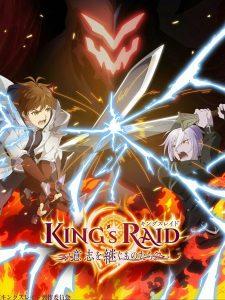 KING's RAID: Successors of the Will: Season 1