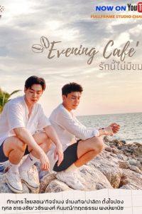 Evening Cafe: Season 1