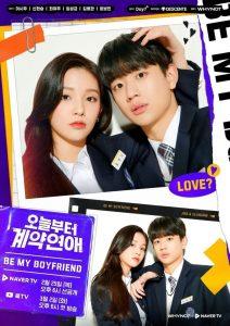 Be My Boyfriend: Season 1