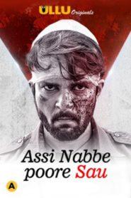 Assi Nabbe Poore Sau
