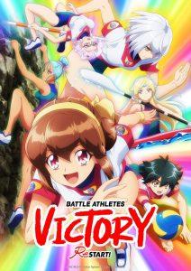 Battle Athletes Victory ReSTART!