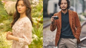 Go Bo-kyul, Byun Yo-han dirayu untuk film thriller kriminal baru