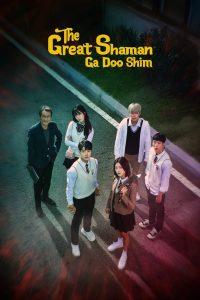 The Great Shaman Ga Doo-shim