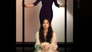 Shin Hyun-bin mengungguli Go Hyun-jung dalam poster untuk JTBC melo Reflection of You